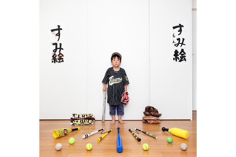 Shotaro Tamaka from the series Toy Story by Gabriele Galimberti.