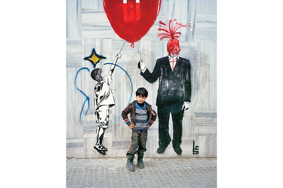 Tamer 6, Beirut, 2015 by Rania Matar
